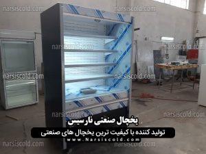 یخچال ایستاده بدون درب کوچک هایپرمارکتی 130 سانتی