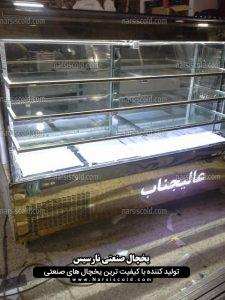 یخچال مکعبی قنادی 1.5 متری